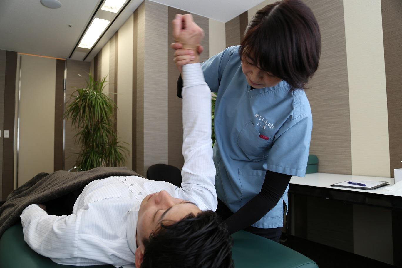 ゆらし療法2